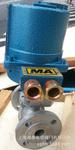 MQ941H防爆矿用电动球阀