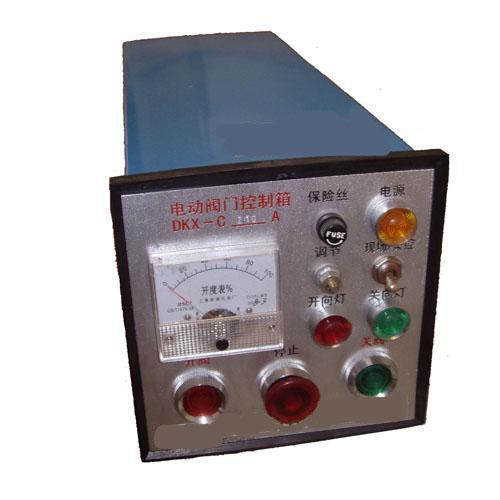 抽屉式电动阀门控制箱