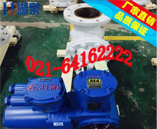 MZ941h系列矿用防爆电动闸阀