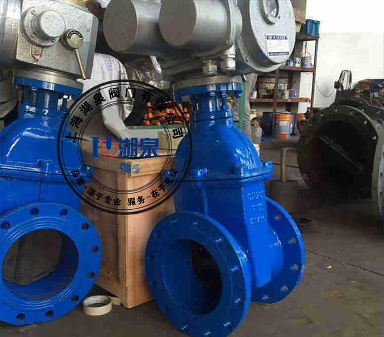 电动阀门z945—16q