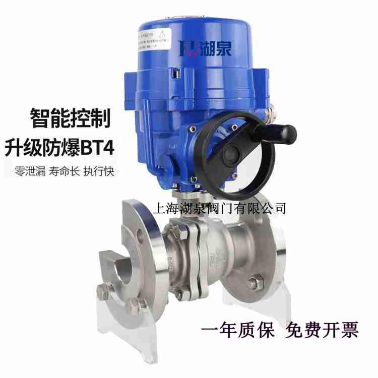 井下水泵防爆控制电动球阀